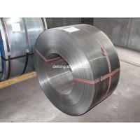 Buy cheap Hot Rolled Iron/Alloy Steel Plate/Coil/Strip/Sheet SS400,Q235,Q345,SPHC black steel plate from wholesalers