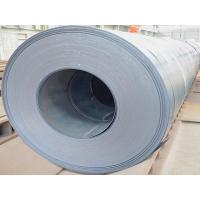 Buy cheap Steel strips from wholesalers
