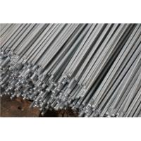 Buy cheap Steel Round Bars from wholesalers