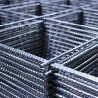 Buy cheap Steel Reinforcing Bars Price for Construction from wholesalers