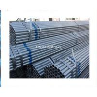 Buy cheap 34 mm outer diameter galvanized steel pipe from wholesalers