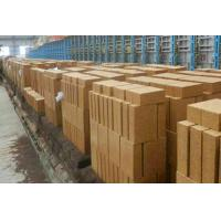 Buy cheap Alkali Resistant Brick from wholesalers