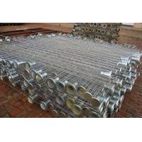 Buy cheap Bag Cage Frame from wholesalers