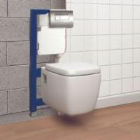 Buy cheap SP Titan Metal Frame & Cistern For Wall Hung Pan from wholesalers