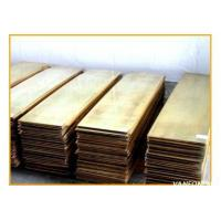 Buy cheap 260 Brass Sheet from wholesalers