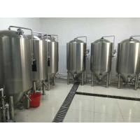Buy cheap 200L commercial beer brewing equipment for hotel/restaurant/brewpub from wholesalers