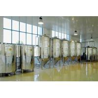 Buy cheap 500L microbrewery equipment for sale with bright beer tank from wholesalers
