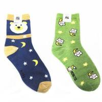 Buy cheap Womens Cotton Socks from wholesalers