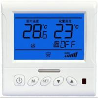 Buy cheap WIFI Room thermostat TP-208 from wholesalers
