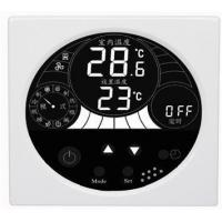 Buy cheap WIFI Room thermostat TP-203 from wholesalers