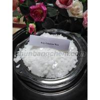 Buy cheap High quality PE WAX Impact modifier series from wholesalers