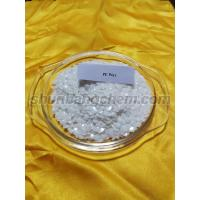 Buy cheap PE WAX Impact modifier series from wholesalers