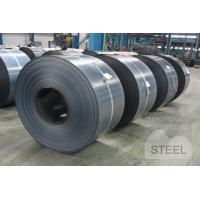 Buy cheap Hot Dipped Galvanized Steel Sheet For Building / Construction , 0.3-0.7mm thickness from wholesalers