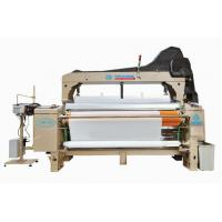 PICANIE JAW-190-300 Water Jet Loom
