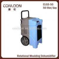 Buy cheap Dehumidifier Molding Rotational Portable Home Dehumidifier with Pump from wholesalers