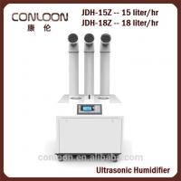 Buy cheap Humidifier Cool Mist Humidifier Ultrasonic from wholesalers