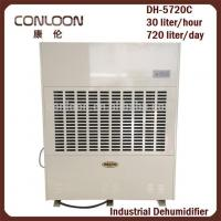 Dehumidifier First Dry Cabinet Used Industrial Dehumidifier