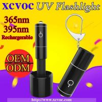 Buy cheap UV Curing Lamp from wholesalers