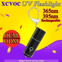 Buy cheap UV Curing Light from wholesalers