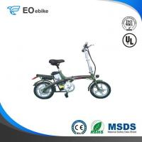 48V 240W 14'' Low Price Mini Little Flying Fish Electric Folding Bike