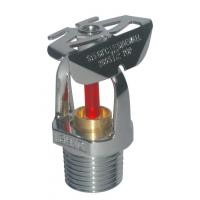 Buy cheap UL Listed Sprinkler from wholesalers