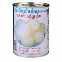 Buy cheap Longan In Syrup from wholesalers