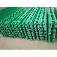 Buy cheap Ladder Type Cable Tray Ladder Type Cable Tray from wholesalers