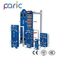 Buy cheap ALFALAVAL Plate Heat Exchanger from wholesalers