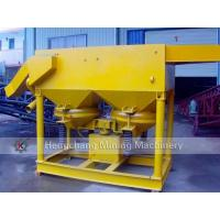 Buy cheap Gold Concentrator Hot Sale In Africa from wholesalers