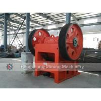 China Famous Jaw Crusher For Stone ,Limestone ,Roc
