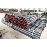 Seamless drilling steel tube Seamless drilling stell tube1