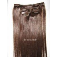 Buy cheap Hair extensions chinese- hair-clip-on-hair-extension 1-25 from wholesalers
