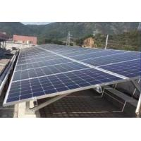 Buy cheap Solar Energy Roof Mounting Bracket from wholesalers