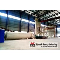Buy cheap Superfine Ball Mill product