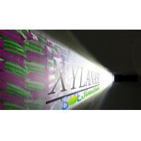 Buy cheap Xylanase from wholesalers
