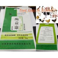Buy cheap Feed Complex Enzyme from wholesalers