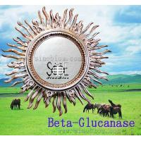 Buy cheap Bata-Glucanase from wholesalers