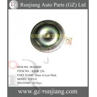 Buy cheap GRille guard & running board & roof rack PART NAME:HORN A-LOW PITCH from wholesalers