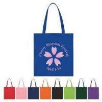 Buy cheap Non-Woven Economy Tote Bag Item No.: GH3330 from wholesalers