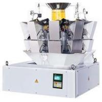 Buy cheap Double Face Labeling Machine from wholesalers
