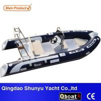 Buy cheap Inflatable Boat (RIB-270/330/470/500/580/620) from wholesalers