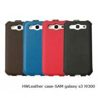 Buy cheap PU leather cases Product  HWLC-SAM Galaxy S3 from wholesalers