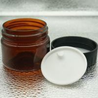 Buy cheap Best Quality Amber & Transparent PET Plastic Cream Jars Wide Mouth from wholesalers