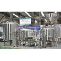Buy cheap 15HL Steam Mash Tun for brewery from wholesalers