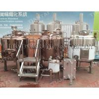 Buy cheap 5 bbl Electric brewhouse with CE from wholesalers