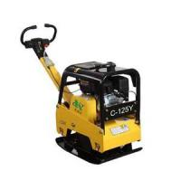 Buy cheap Concrete Machinery C-125Y 25KN Hydraulic Plate Compactor from wholesalers