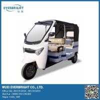 Electric Passenger Tricycle PARTNO: E-POWER(BR-ETP-38)