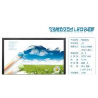 Buy cheap All-in-one touch screen from wholesalers