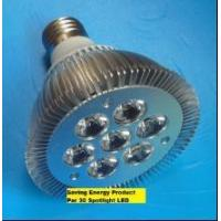 Buy cheap Lighting LED PAR30 spotlight bulb 7W from wholesalers