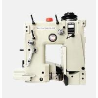 Buy cheap Bag Closing Sewing Machine MODEL: KH-N9C from wholesalers
